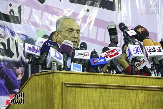 حزب الوفد يدعم السيسى (36)
