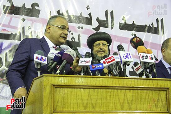 حزب الوفد يدعم السيسى (41)