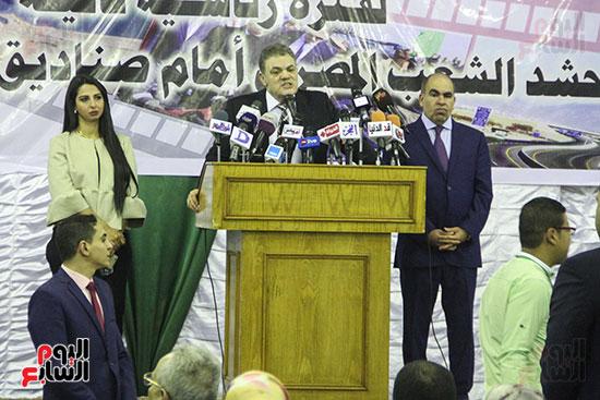 حزب الوفد يدعم السيسى (35)