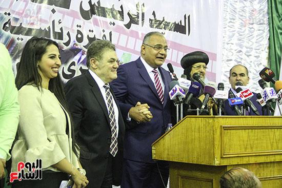 حزب الوفد يدعم السيسى (42)