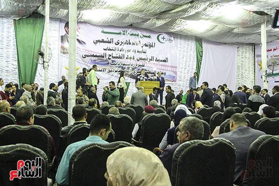 حزب الوفد يدعم السيسى (33)