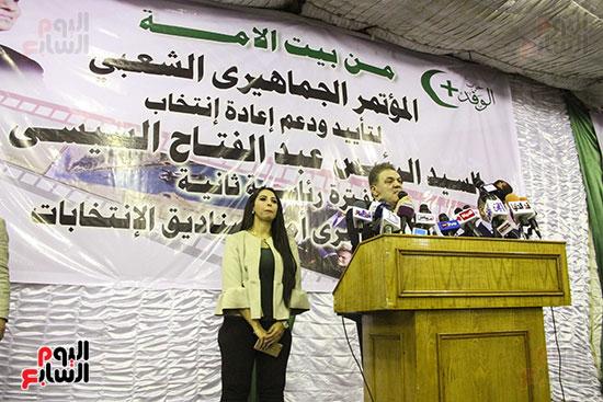 حزب الوفد يدعم السيسى (23)
