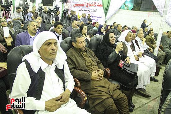 حزب الوفد يدعم السيسى (29)