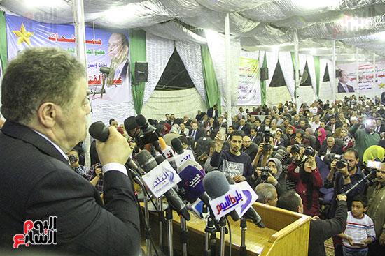 حزب الوفد يدعم السيسى (26)