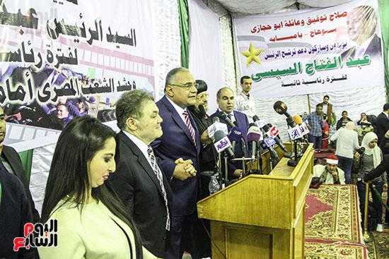 حزب الوفد يدعم السيسى (43)