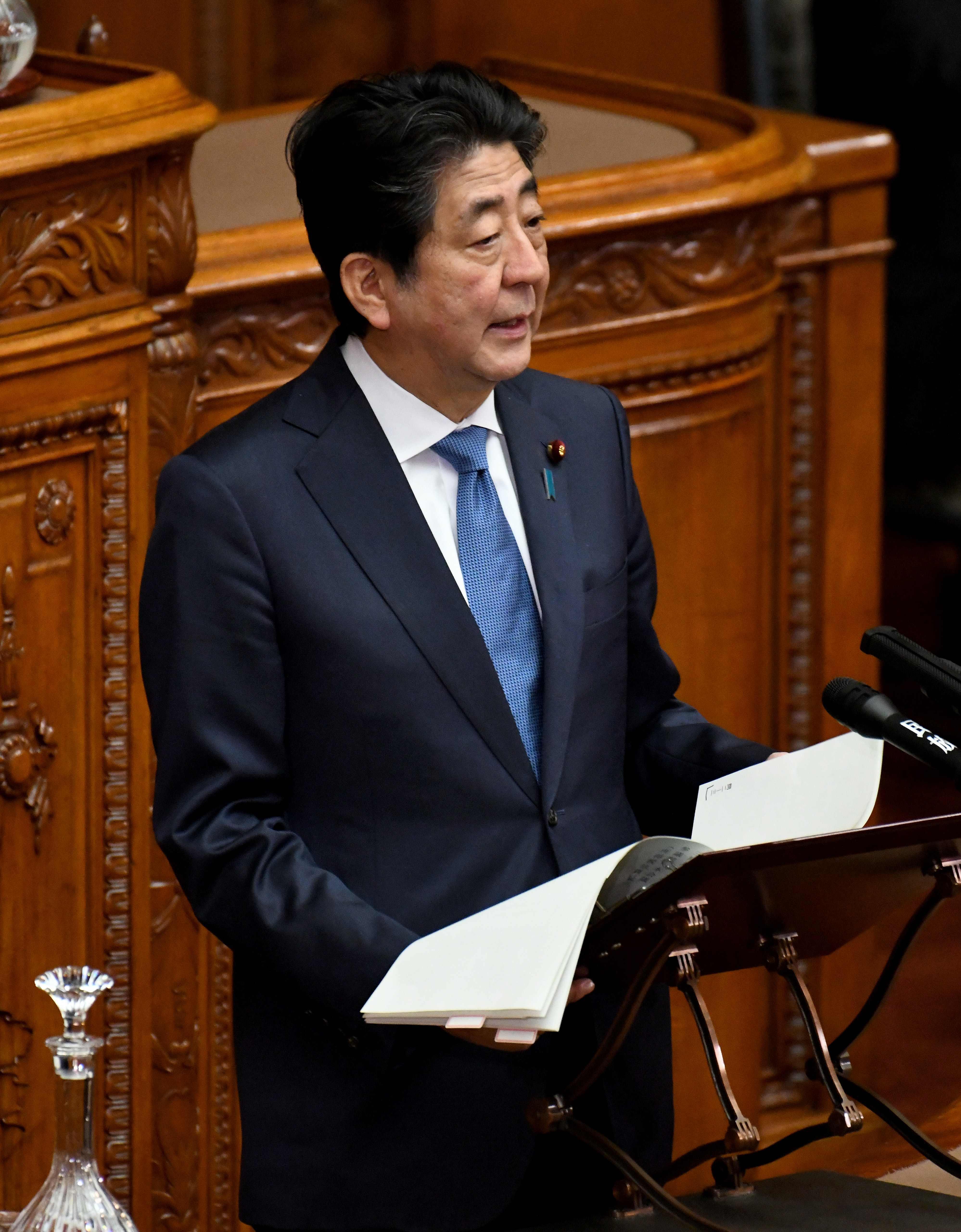 كلمة رئيس الوزراء اليابانى