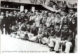منتخب مصر فى كأس العالم 1934 (3)