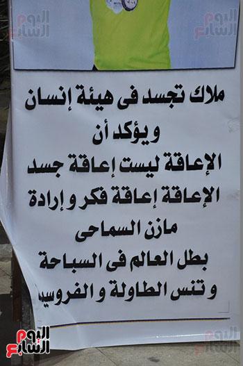 عزاء مازن السماحى بالحامدية الشاذلية (17)