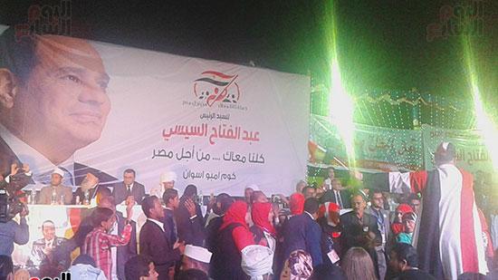 المؤتمر الجماهيرى المنعقد بساحة معبد كوم لتأييد الرئيس السيسى