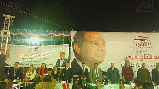 مؤتمر دعم السيسى بساحة معبد كوم امبو