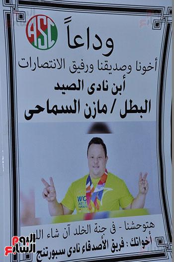 عزاء مازن السماحى بالحامدية الشاذلية (11)