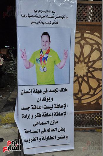 عزاء مازن السماحى بالحامدية الشاذلية (16)