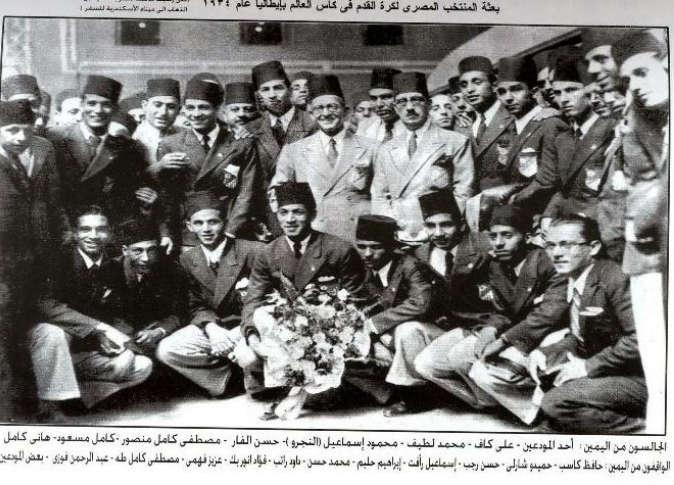 منتخب مصر فى كأس العالم 1934 (5)