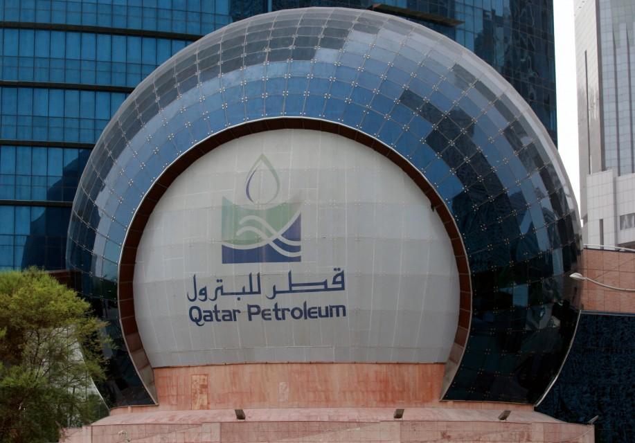شركة قطر بتروليم
