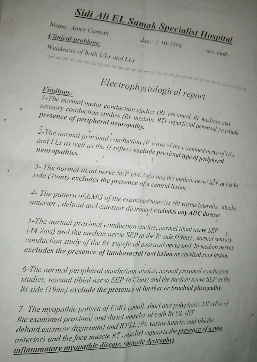 3- التقرير الطبي الخاص ببهنسي