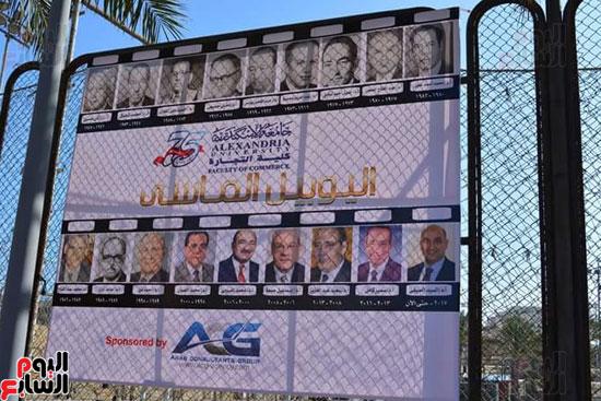 كلية-التجارة-تحتفل-باليوبيل-الماسى-لجامعة-الإسكندرية-بالتجول-فى-المدينة-(3)