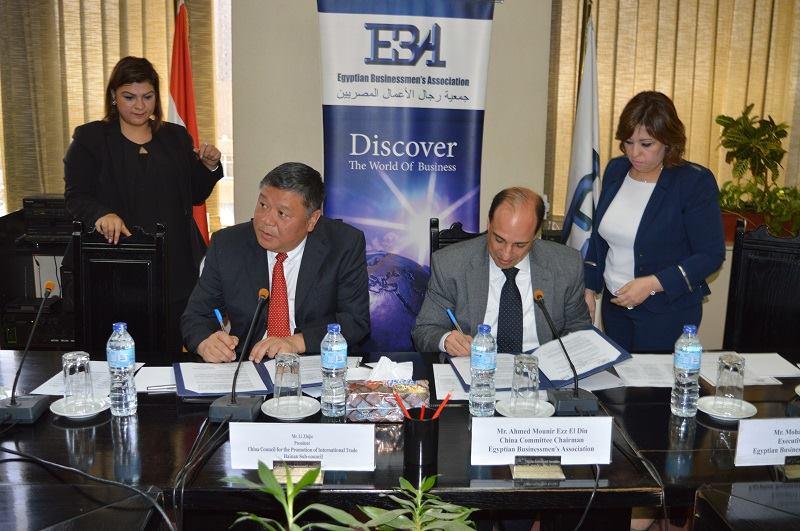 بروتوكول تعاون بين جمعية رجال الأعمال وغرفة تجارة وصناعة هاينان الصينينة