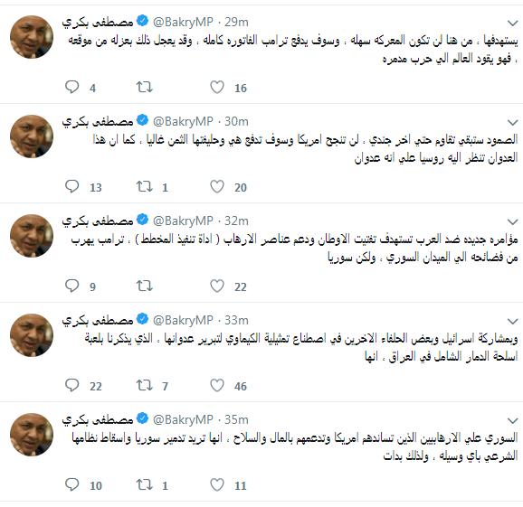 تغريدات مصطفى بكرى