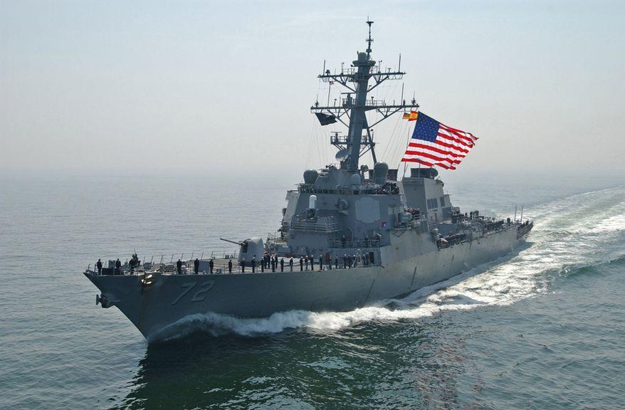 سفن أمريكية فى شرق المتوسط