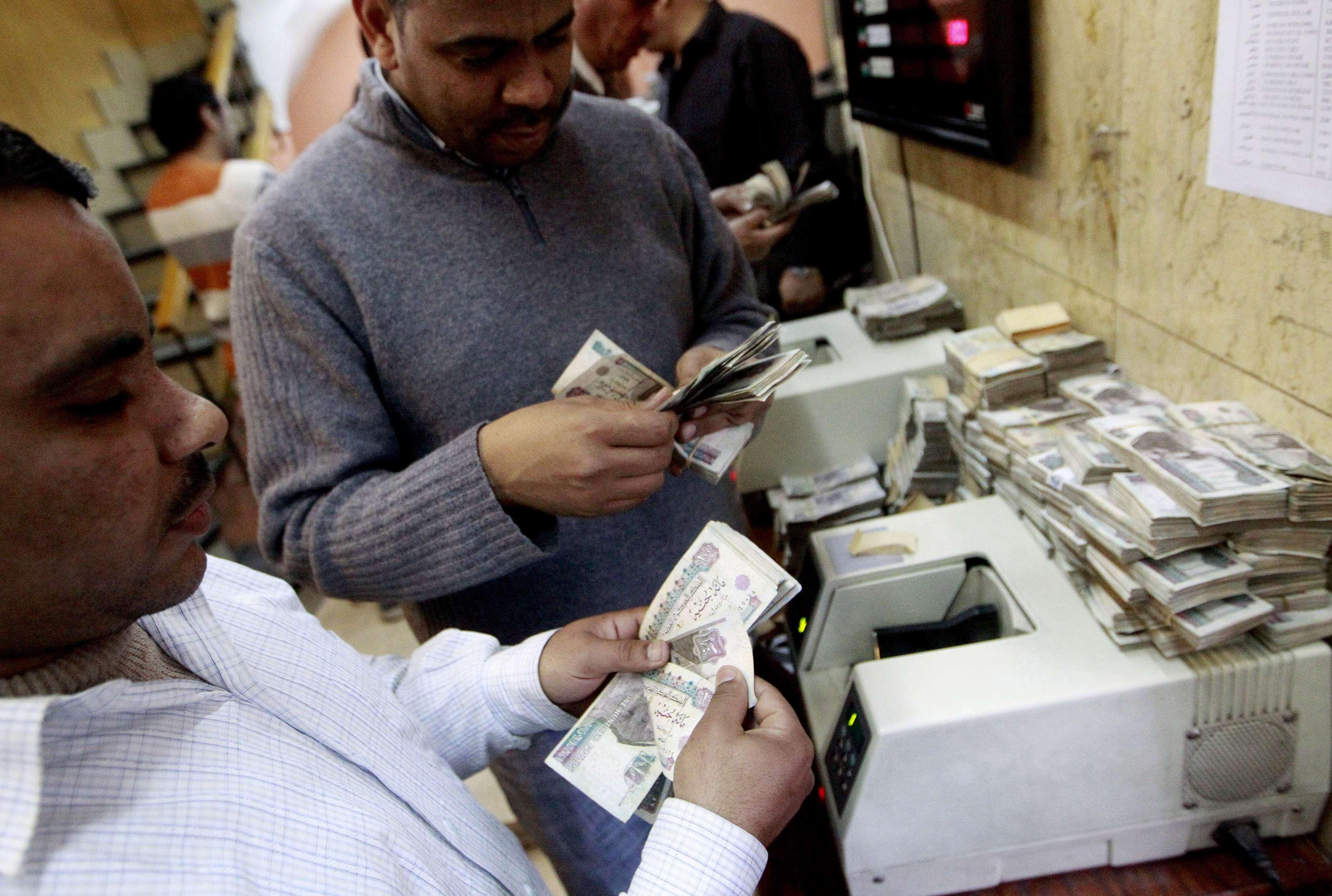 سعر الجنيه المصرى اليوم