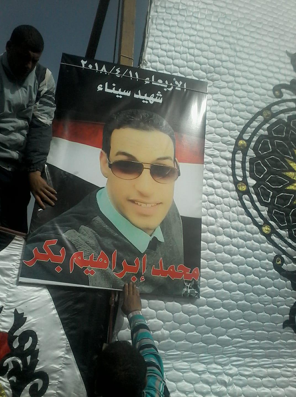 قرية سملا بالغربية تنتظر وصول جثمان الشهيد محمد (5)