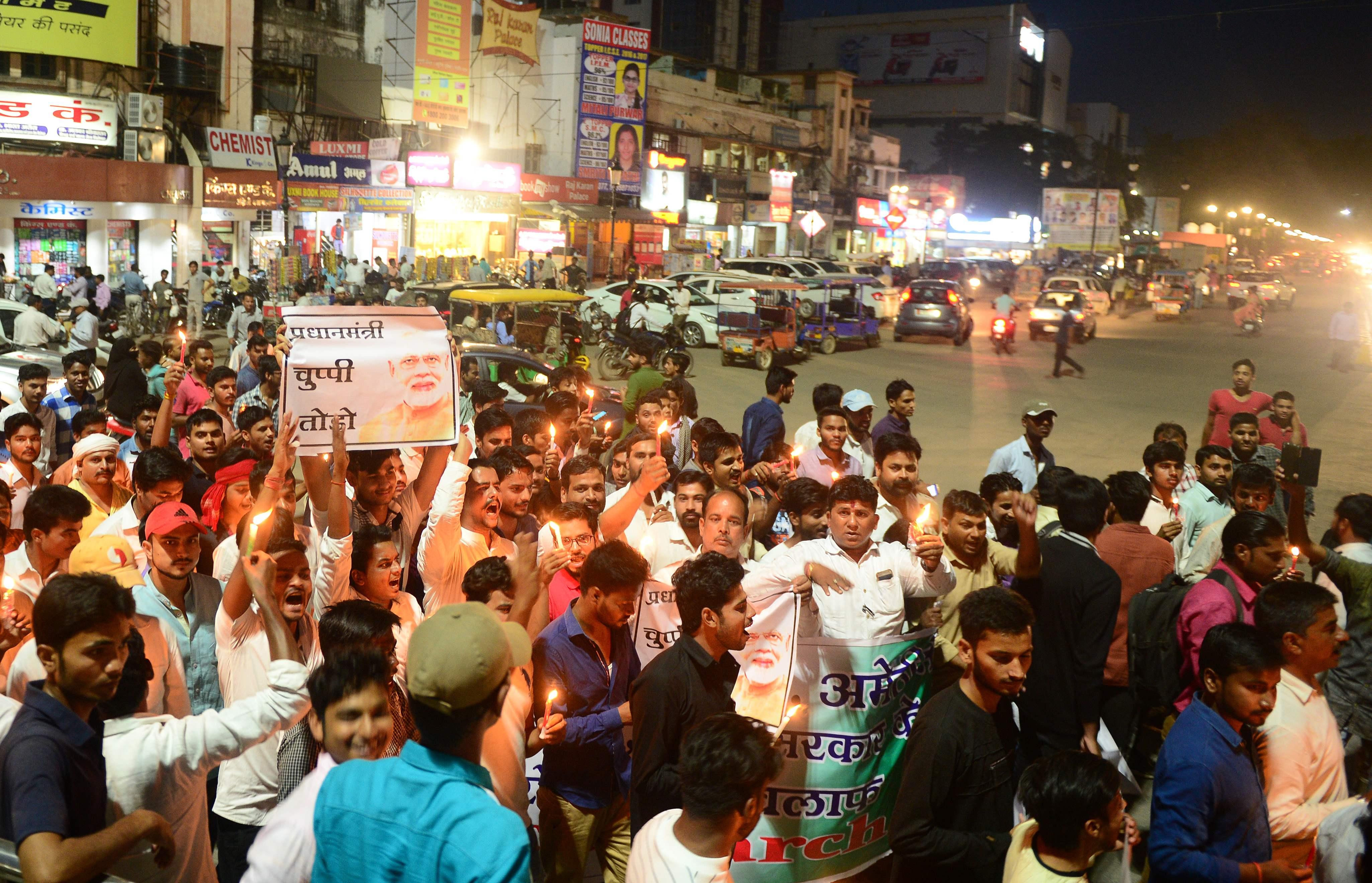 مظاهرات ضد رئيس وزراء الهند
