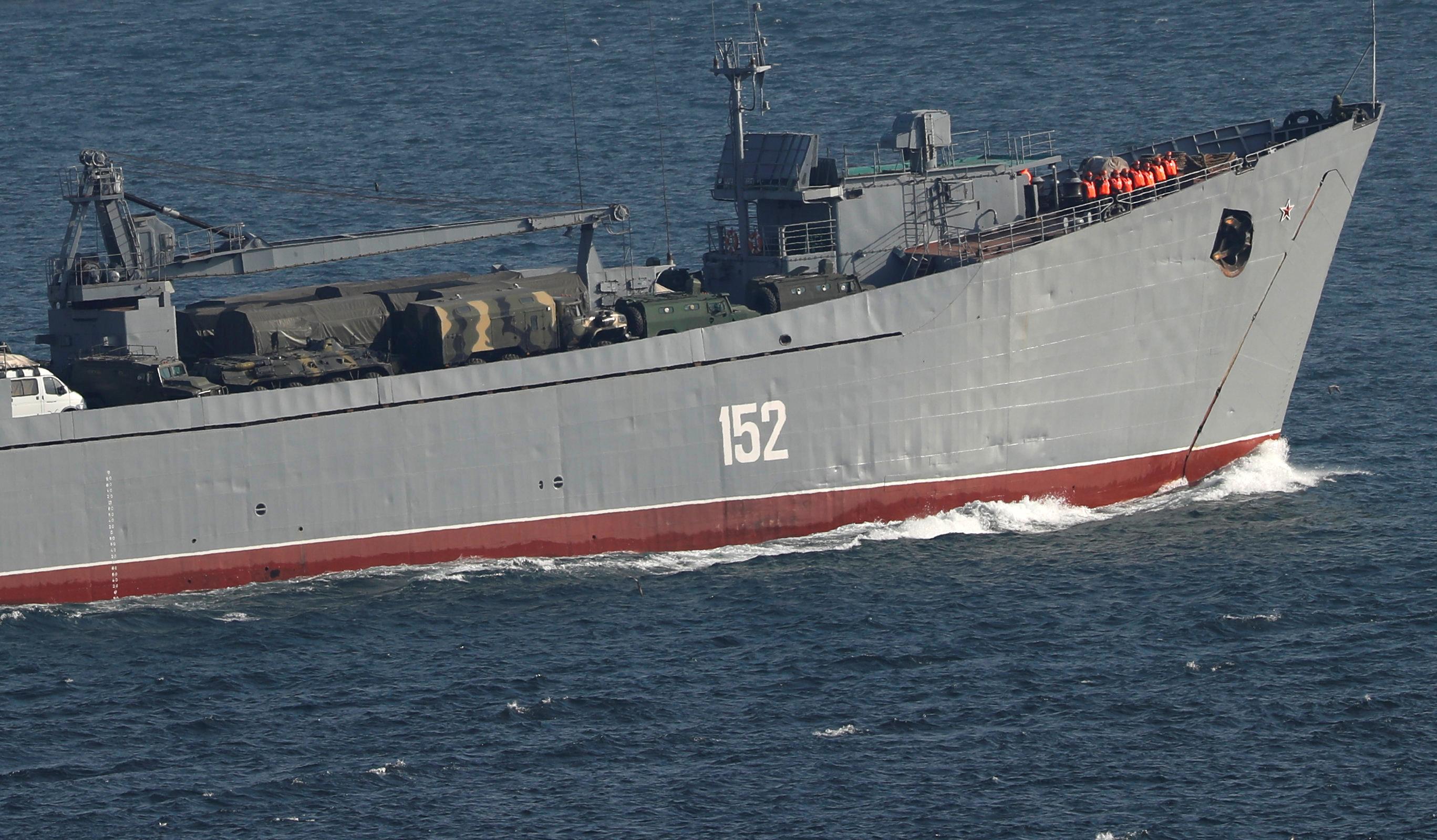 السفينة تحمل رقم 152