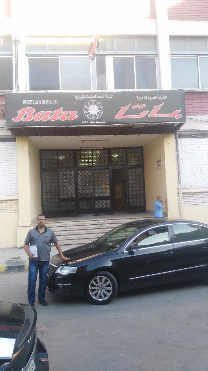 شركة باتا فى الاسكندرية من الخارج