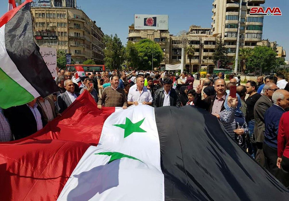 تظاهرات حاشدة فى دمشق