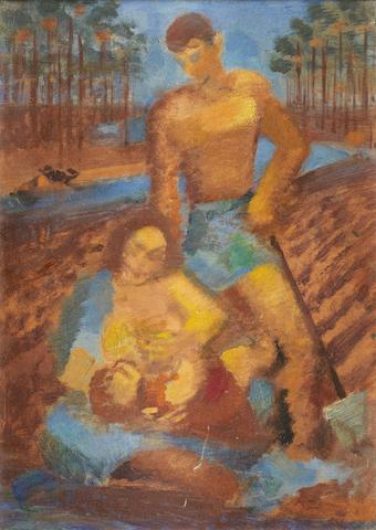 لوحة العائلة