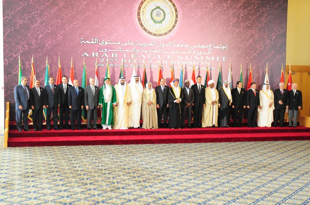 الدورة العادية الـ21 لمجلس الجامعة العربية على مستوى القمة