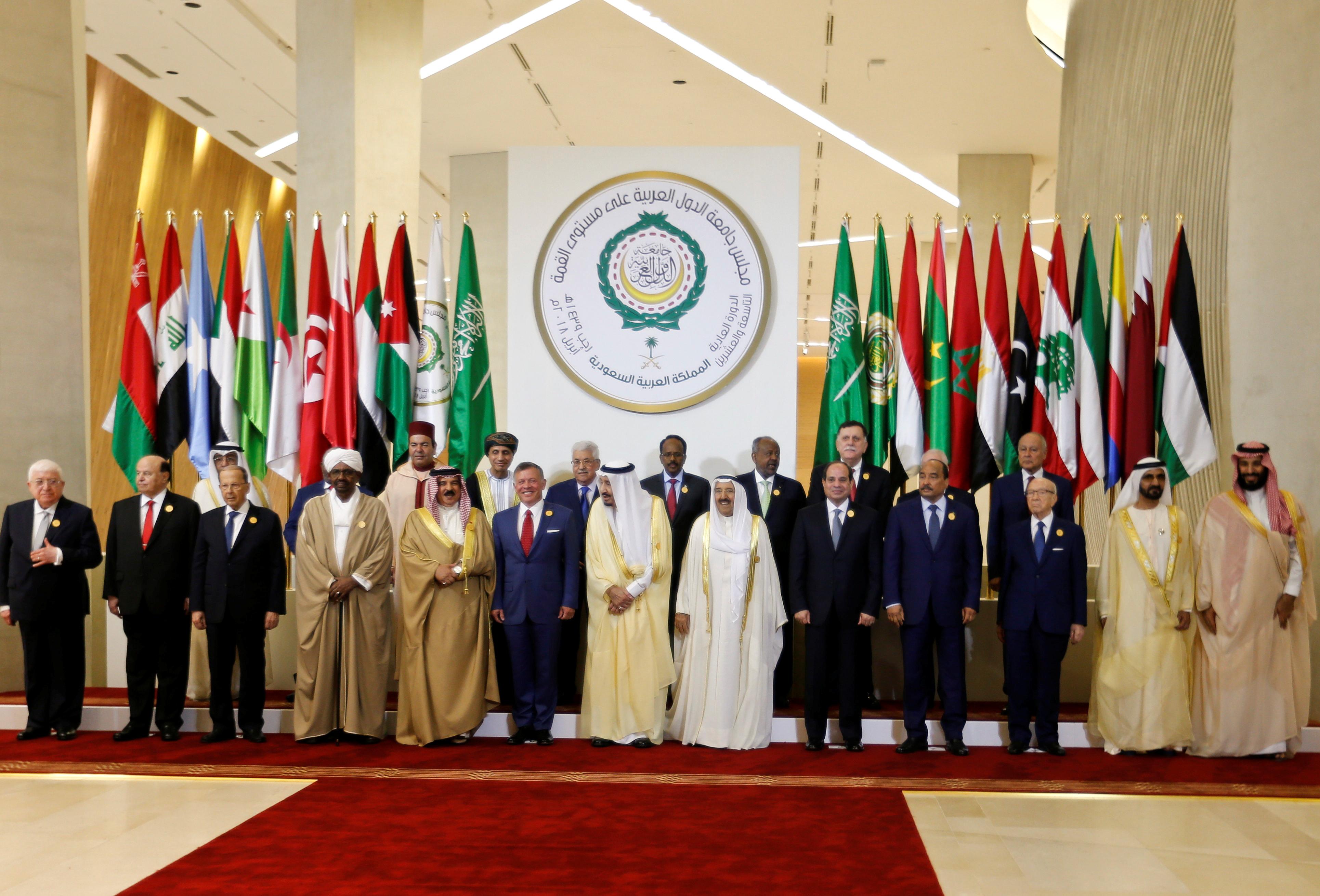 صورة تذكارية للزعماء العرب فى القمة العربية بالسعودية