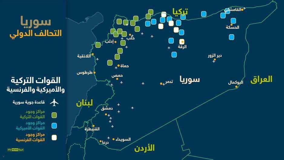 مناطق انتشار قوات التحالف الدولى فى سوريا