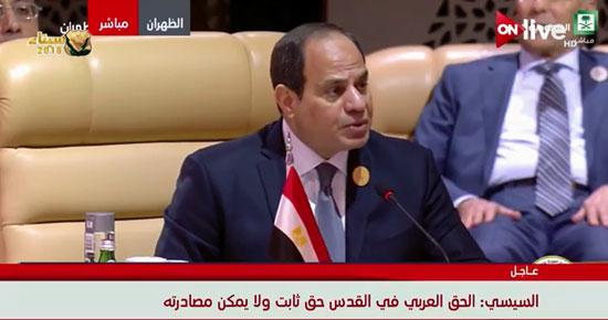 الرئيس السيسى يلقى كلمة مصر أمام القمة العربية