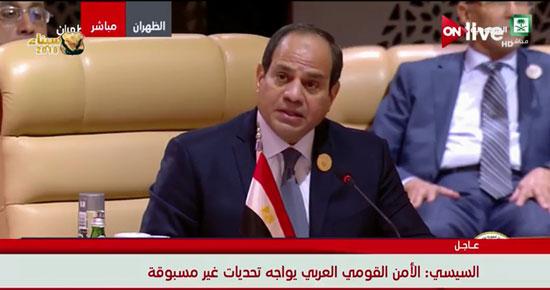 كلمة الرئيس السيسى فى القمة العربية بالسعودية