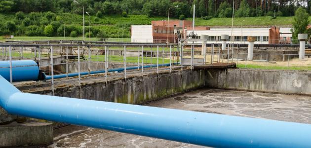محطة معالجة مياه