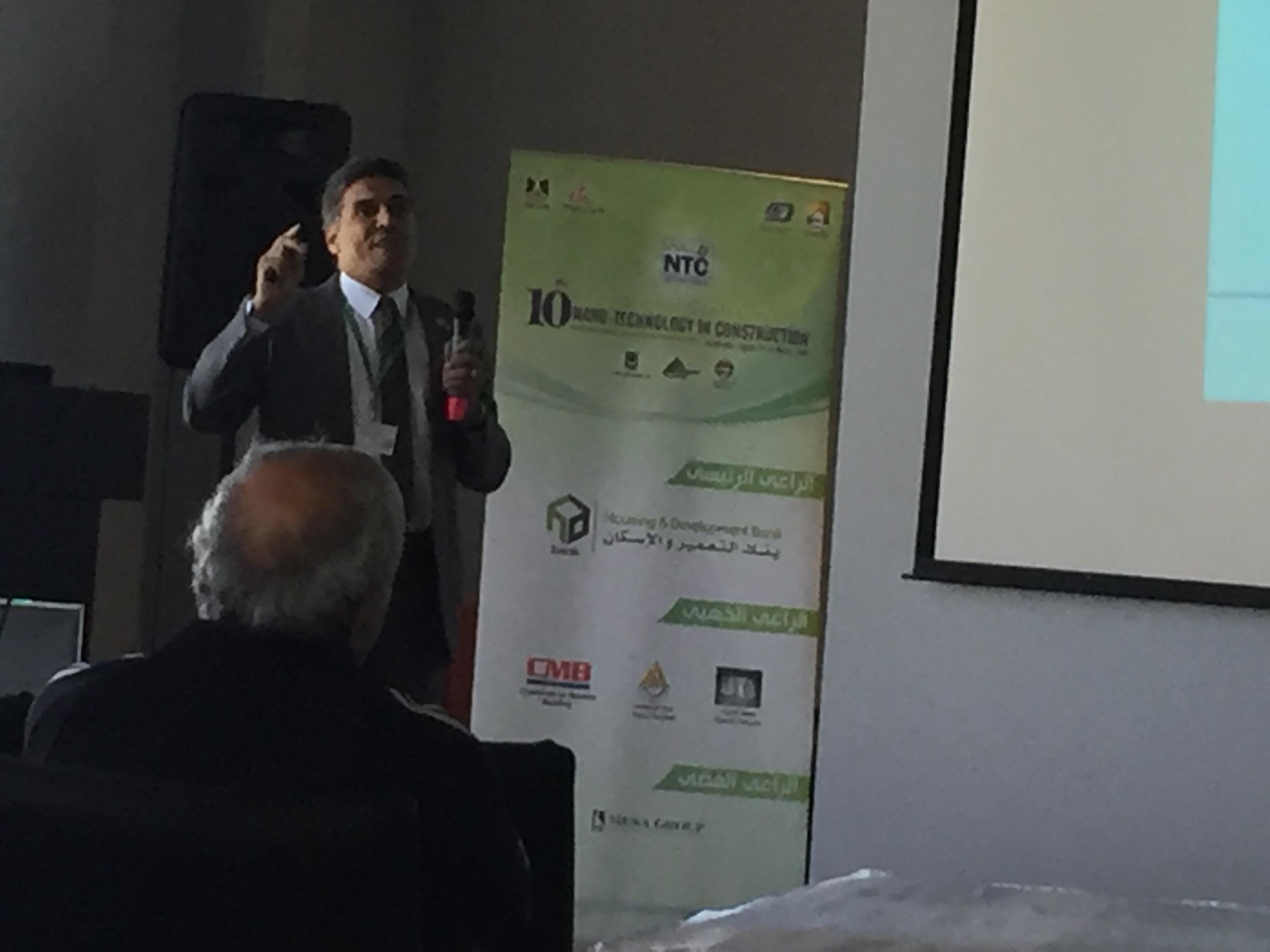 المؤتمر الدولى العاشر لتكنولوجيا النانو (3)