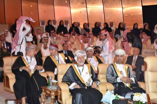 القمة العربية الـ29 فى السعودية