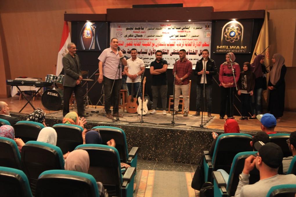 قصور الثقافة تختتم الملتقى الثقافي لشباب جامعة حلوان (11)