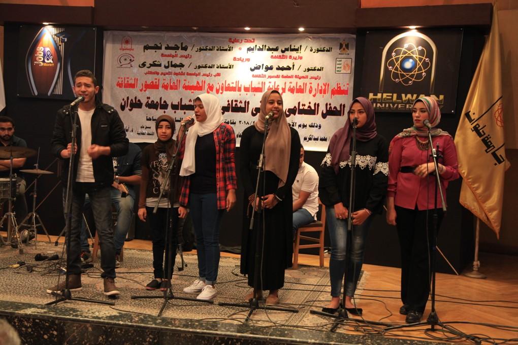 قصور الثقافة تختتم الملتقى الثقافي لشباب جامعة حلوان (10)