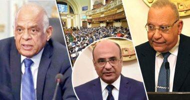 البرلمان يوافق على قانون التحفظ على أموال الجماعات الإرهابية