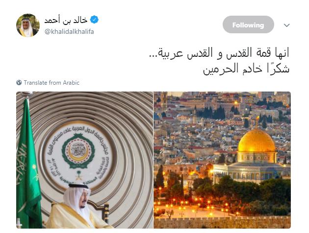 تغريدة وزير خارجية البحرين