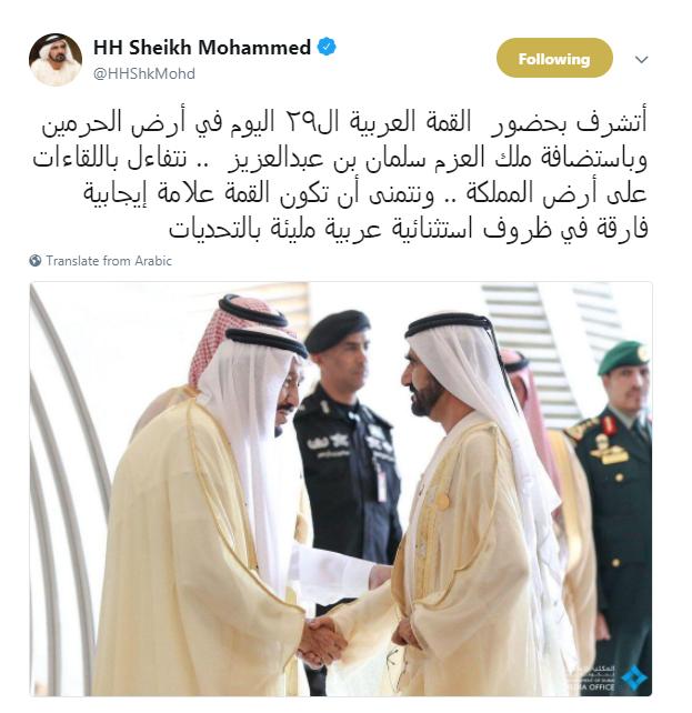 تغريدة حاكم دبي