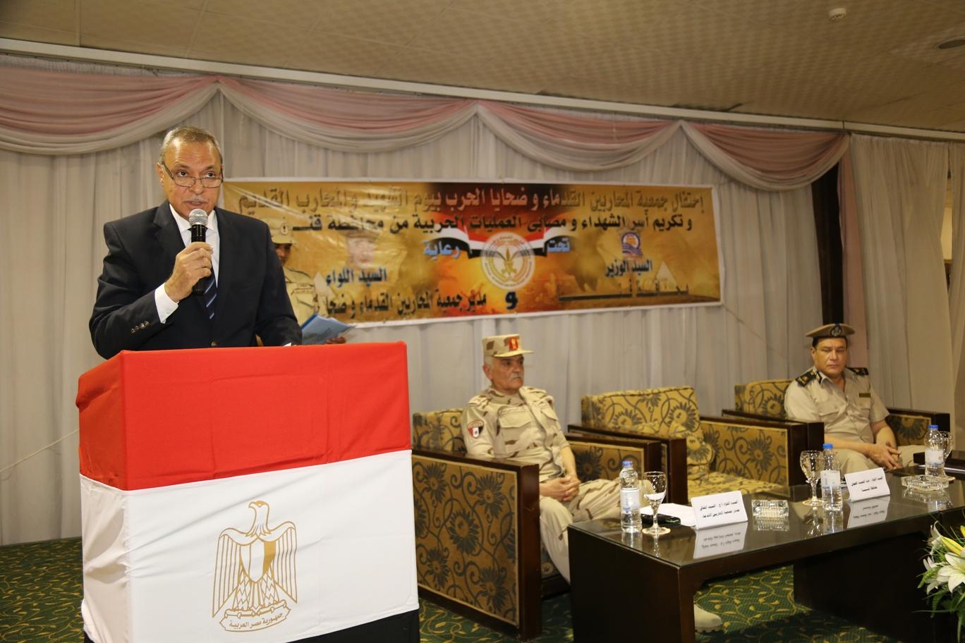محافظ قنا ومدير جمعية المحاربين خلال حفل التكريم (4)