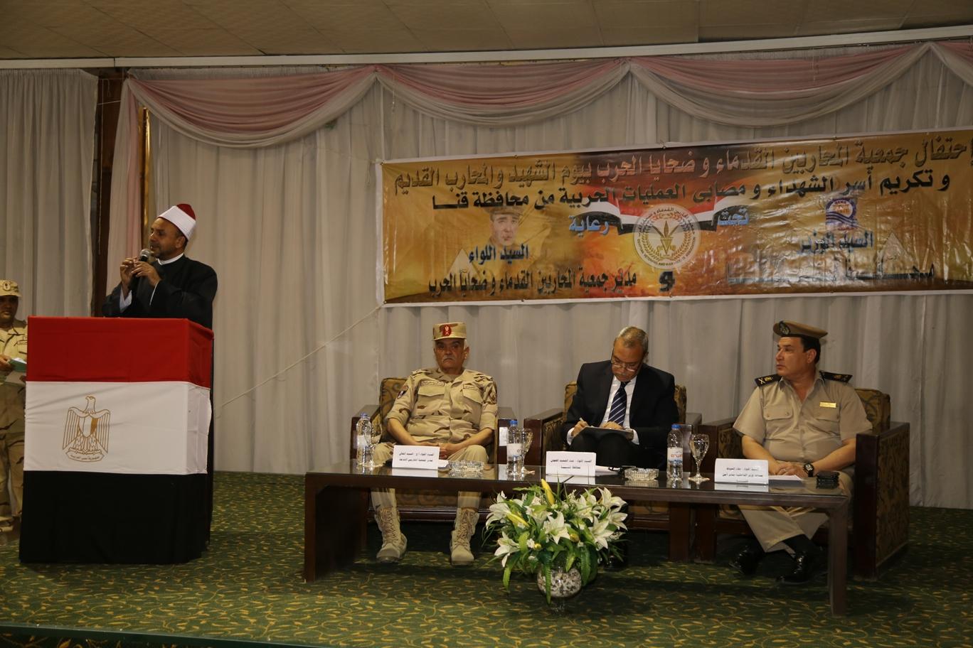 محافظ قنا ومدير جمعية المحاربين خلال حفل التكريم (19)
