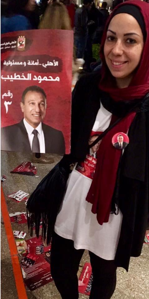 نور الخطيب تدعم والدها