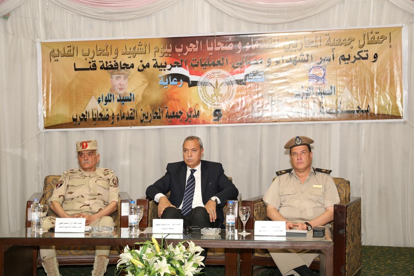محافظ قنا ومدير جمعية المحاربين خلال حفل التكريم (15)