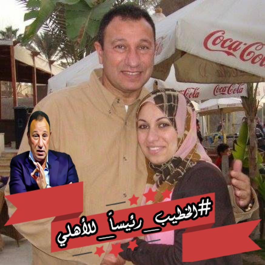 رنا الخطيب تدعم والدها