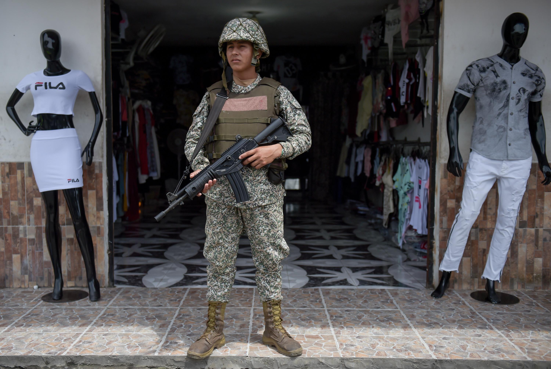 القوات الكولمبية