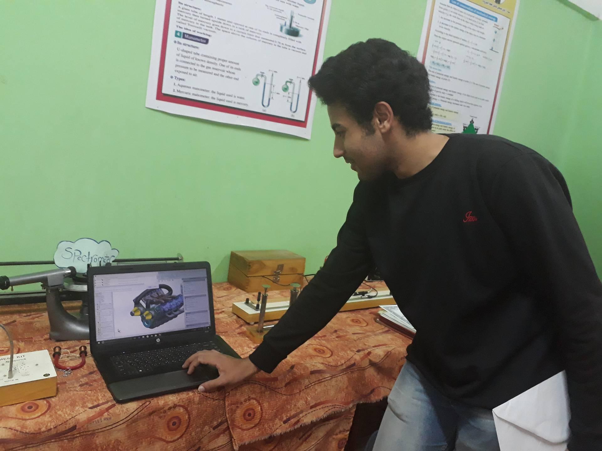 محمد سالم1